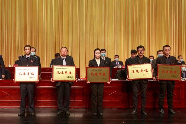 """新區稅務局喜獲""""支持新區開發建設先進單位""""榮譽稱號"""